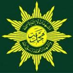 Logo Hijau Muhammadiyah