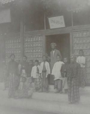 Foto Lama Kyai Ahmad Dahlan